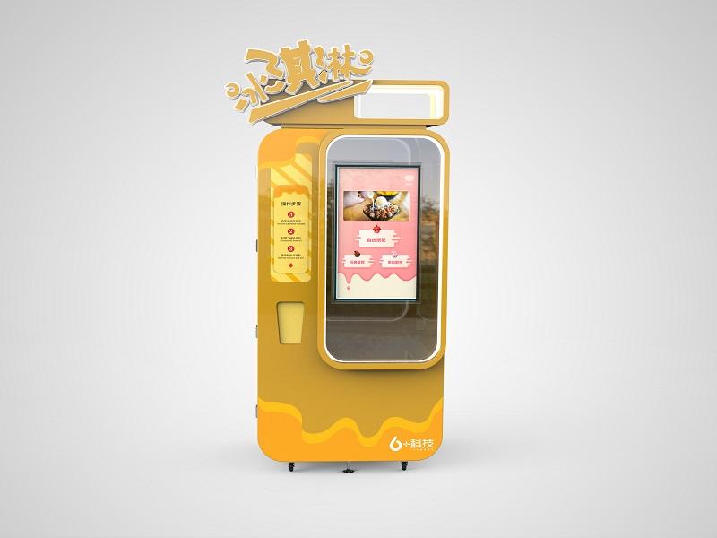 供应商业创业冰淇淋无人售货机智能冰激凌机