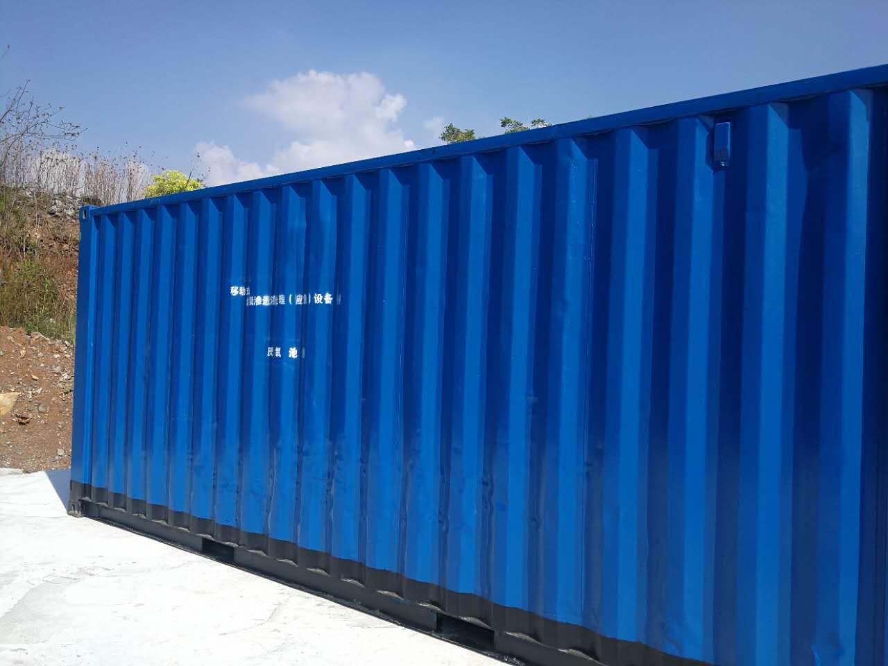 想要可靠的移动式垃圾渗滤液应急处理就找合肥科信环保 湖南专业的