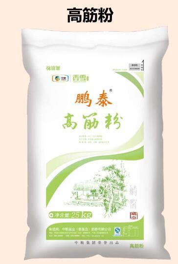 天津知名的高筋粉供应商-好吃的进口高筋粉