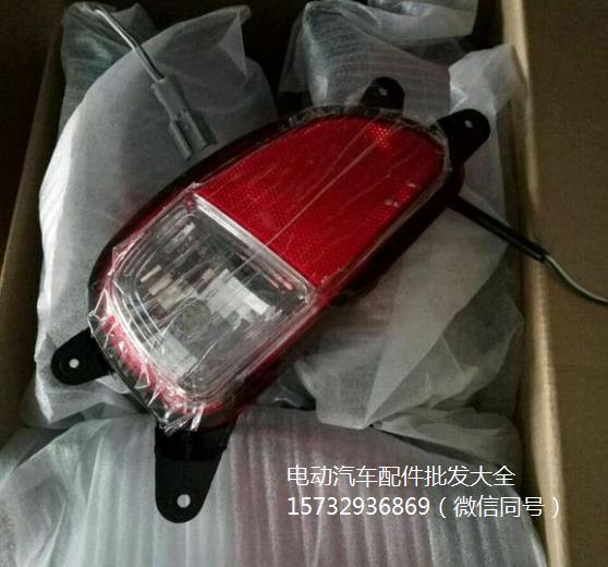 知豆d1的配件-邢台靠谱的众泰知豆电动汽车配件供应商