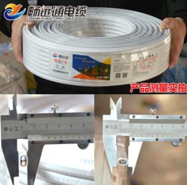 家用铝护套 blvvb2芯6平方 国标白色家装家用电源线