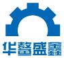 河北华鳌盛鑫机械制造有限公司