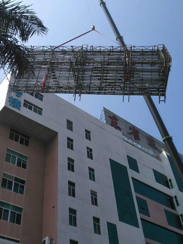 广告牌安装拆除、广告字拆除、超大超高广告拆除、外墙广告安安装