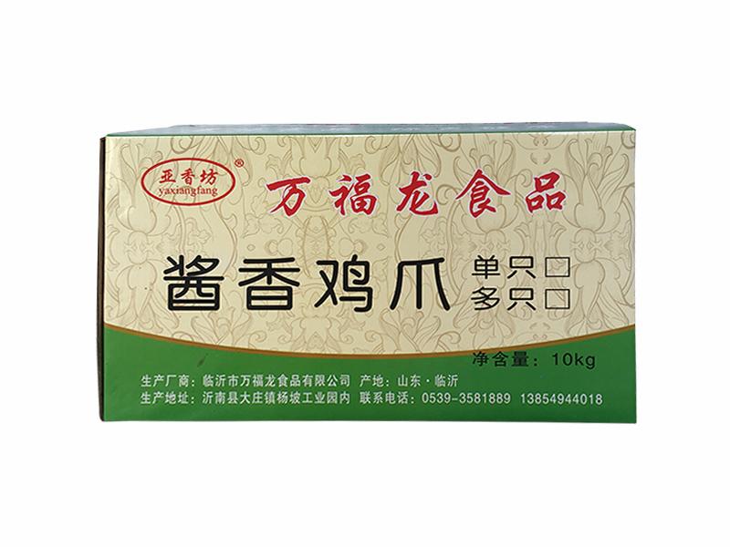 绍兴白条鸭_万福龙食品专业供应酱香鸡爪