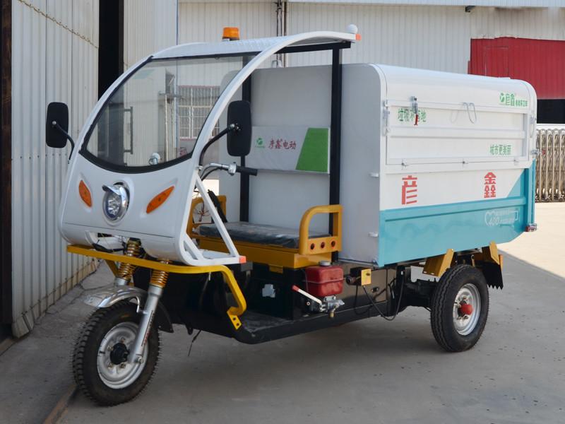 许昌哪里有卖划算的电动垃圾清运车 电动垃圾清运车厂家