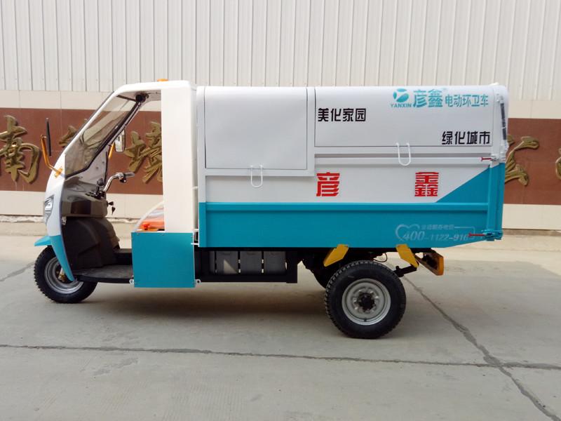 自卸式清运车厂家|许昌哪里有卖划算的电动垃圾清运车