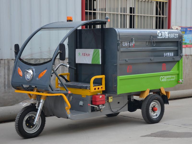 电动垃圾清运车-畅销的电动垃圾清运车在哪买