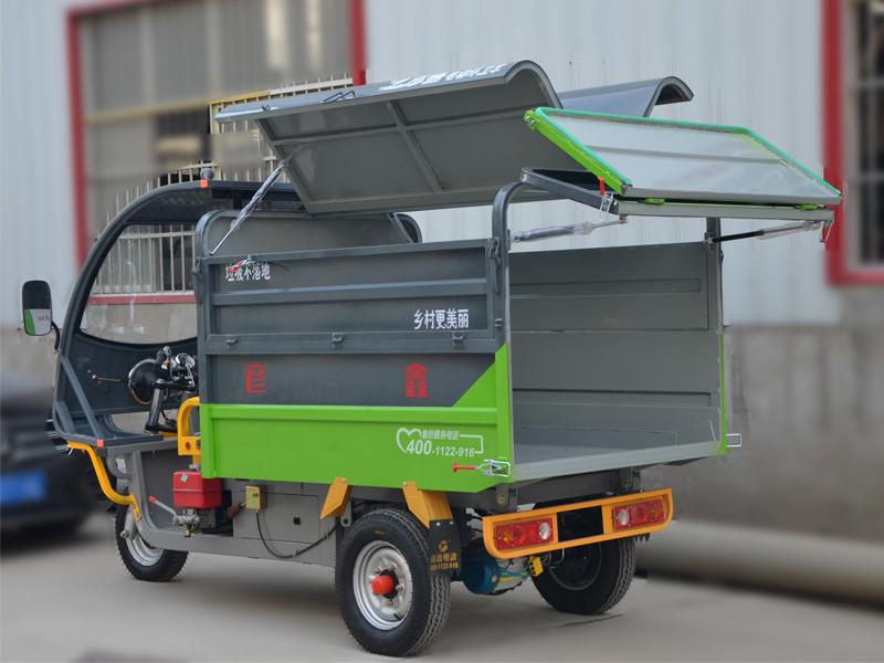 为您推荐超实惠的电动垃圾清运车 电动保洁清运车