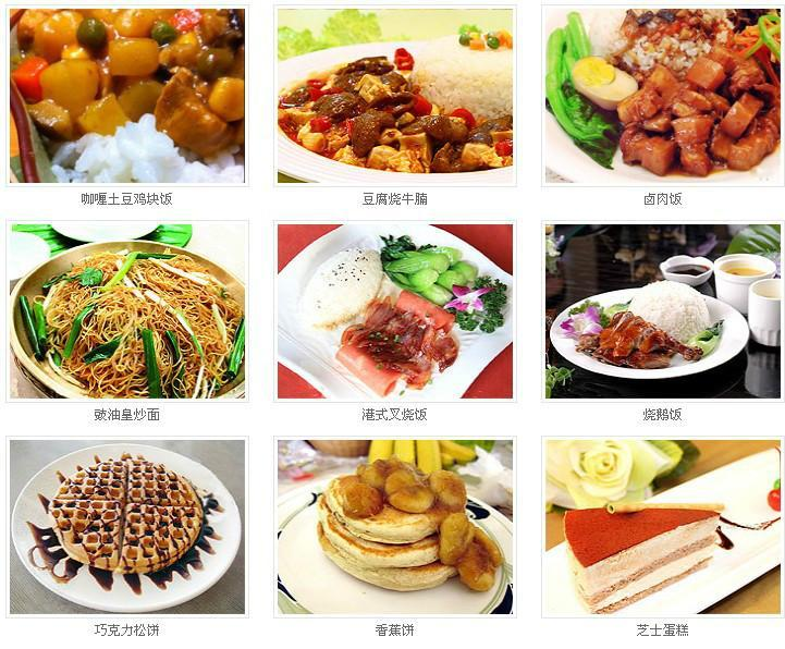 食堂承包方案,口碑好的锦茂餐饮食堂承包长沙锦茂餐饮管理提供