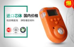 在哪能买到新式的气体检测管——山东TVOC检测管
