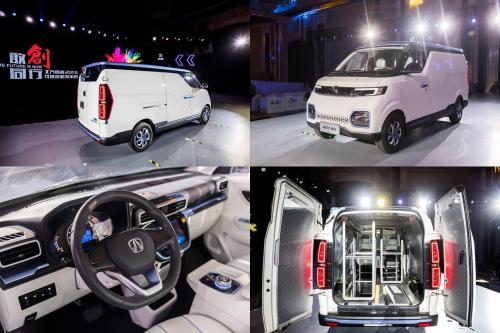 買北汽新能源威旺407EV汽車就來永鑫隆汽車