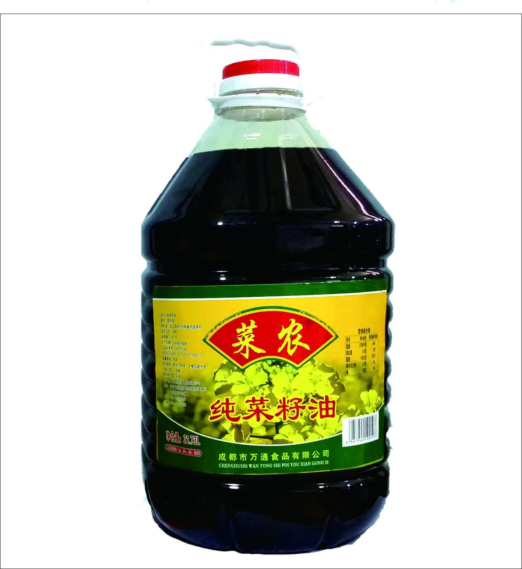 成都销量好的纯菜籽油批发-青羊压榨菜籽油厂家批发