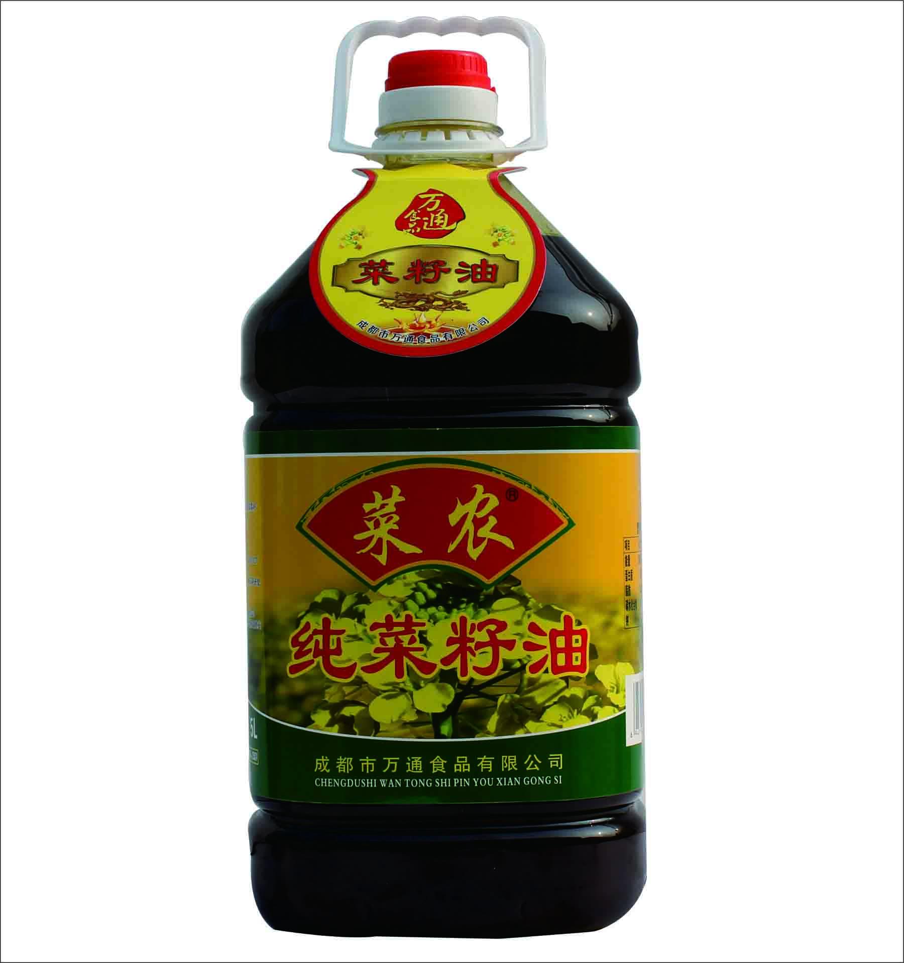 成都纯菜籽油,成都物超所值的纯菜籽油批发供应