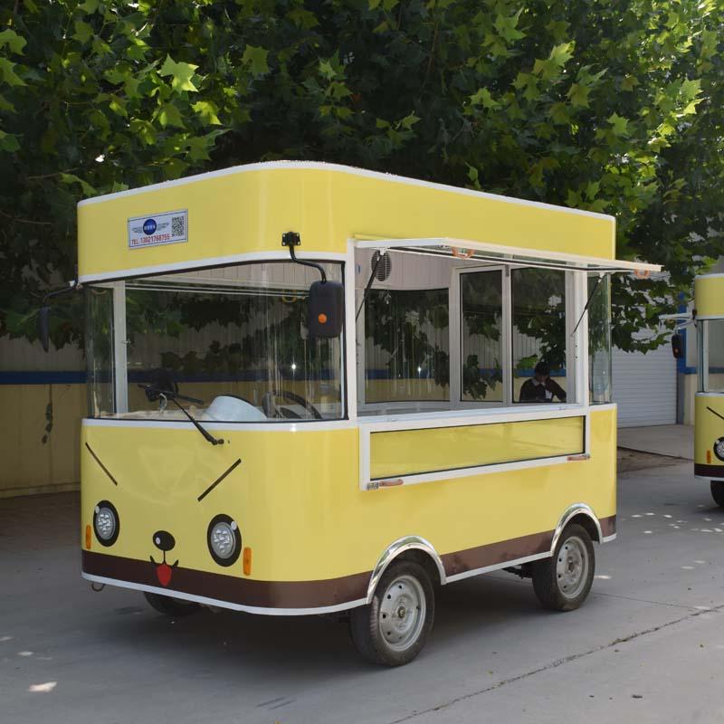 山东街景小吃车,山东街景小吃车专业供应