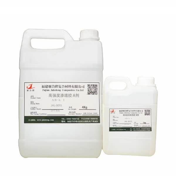 水頭抗黃變AB面膠_聚合隆可靠的抗黃變AB面膠批發