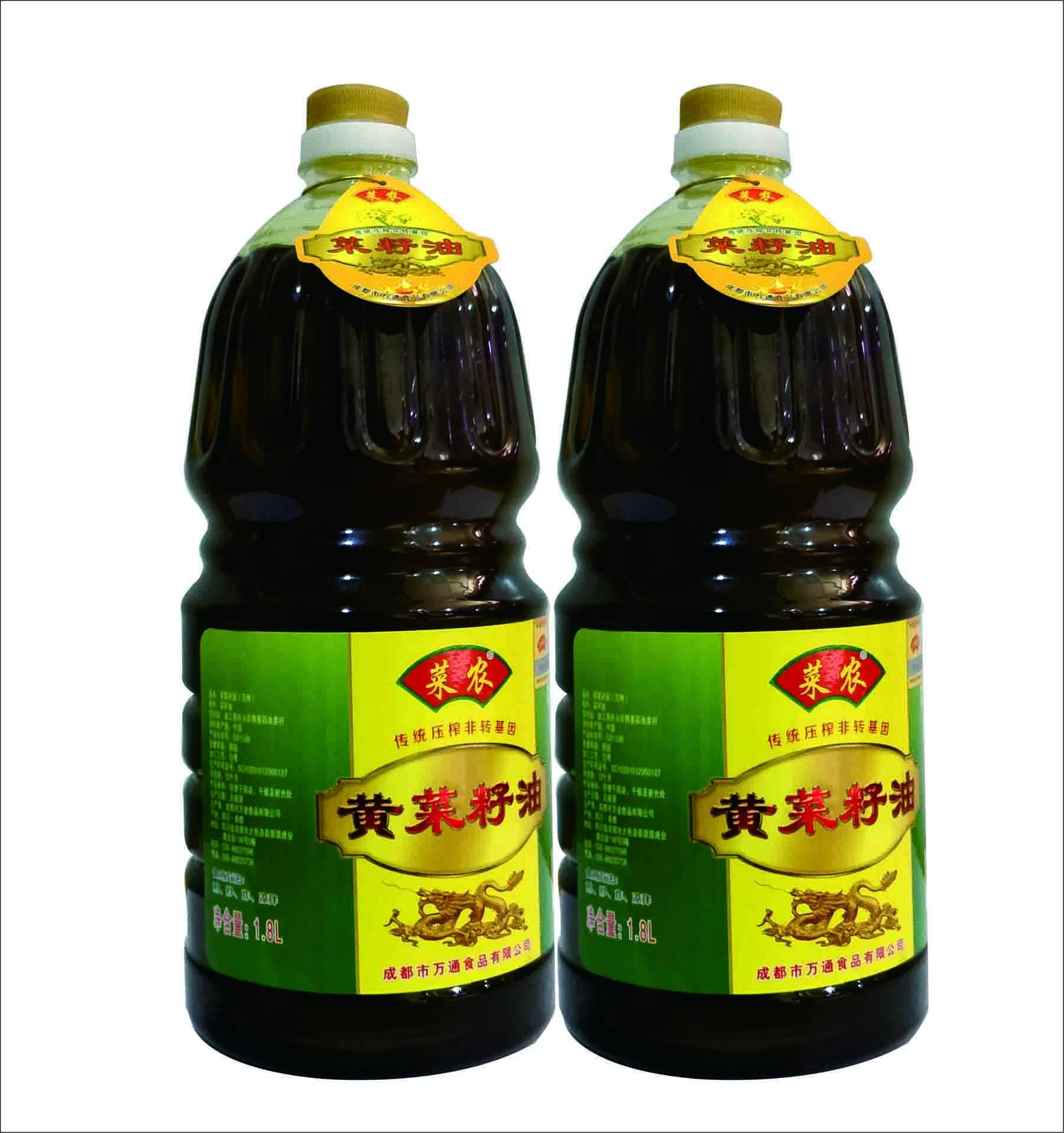 供应成都热销黄菜籽油-菜籽油价格行情