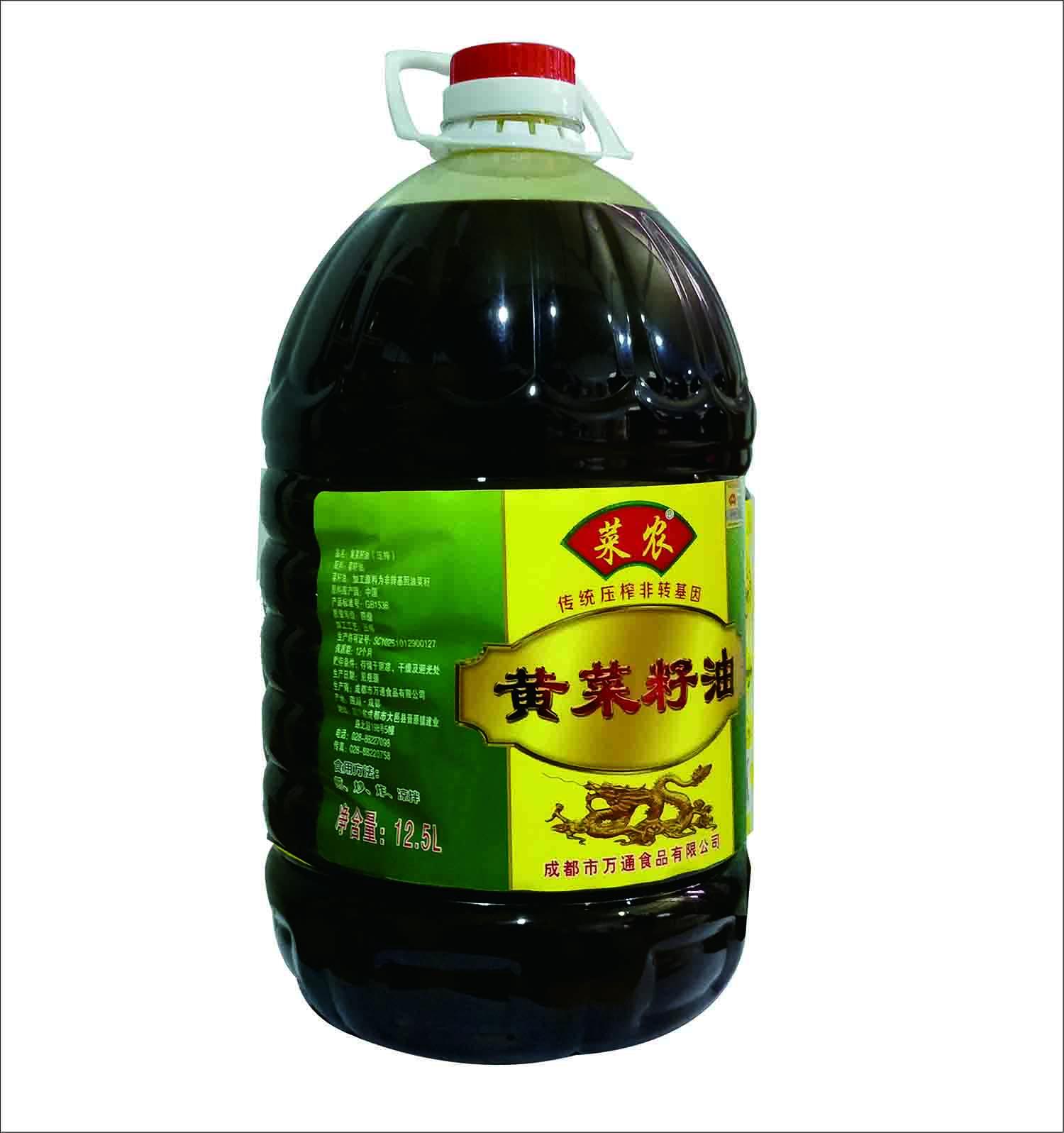 供应四川实惠的黄菜籽油|菜籽油多少钱一斤