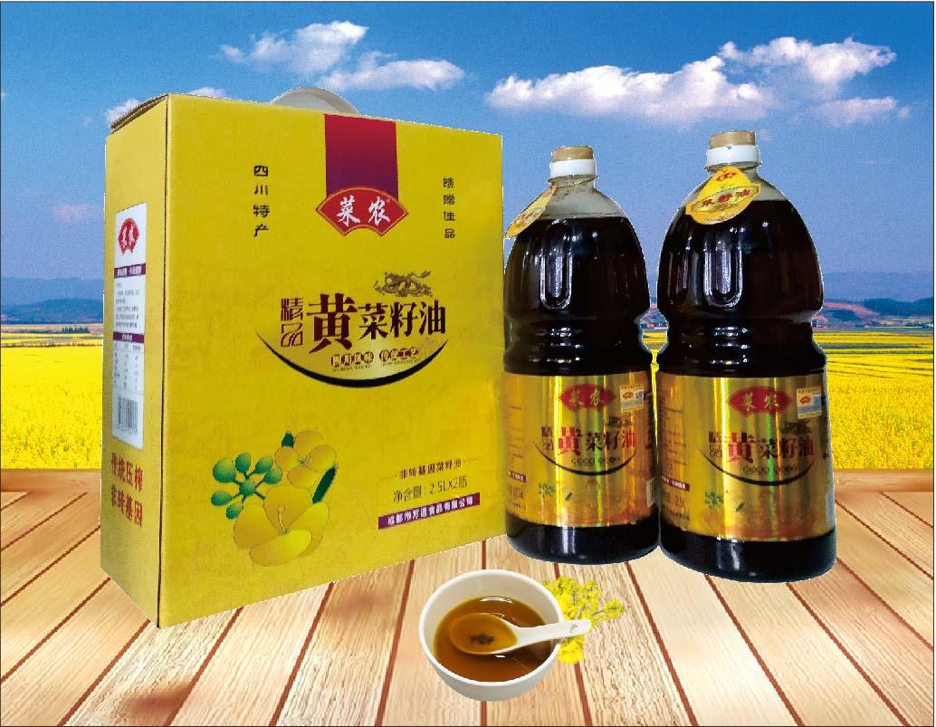口碑好的黄菜籽油,成都万通食品供应|黄金菜籽油可信赖