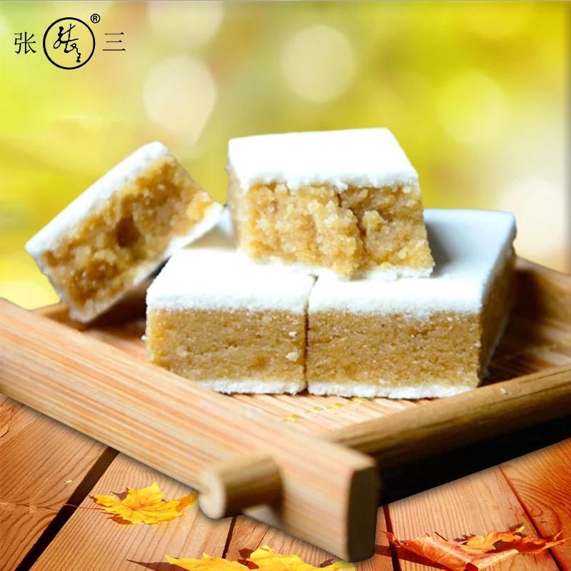 北京食品厂家代理,眉山哪里有供应精装正宗仁寿特产紫薯芝麻糕