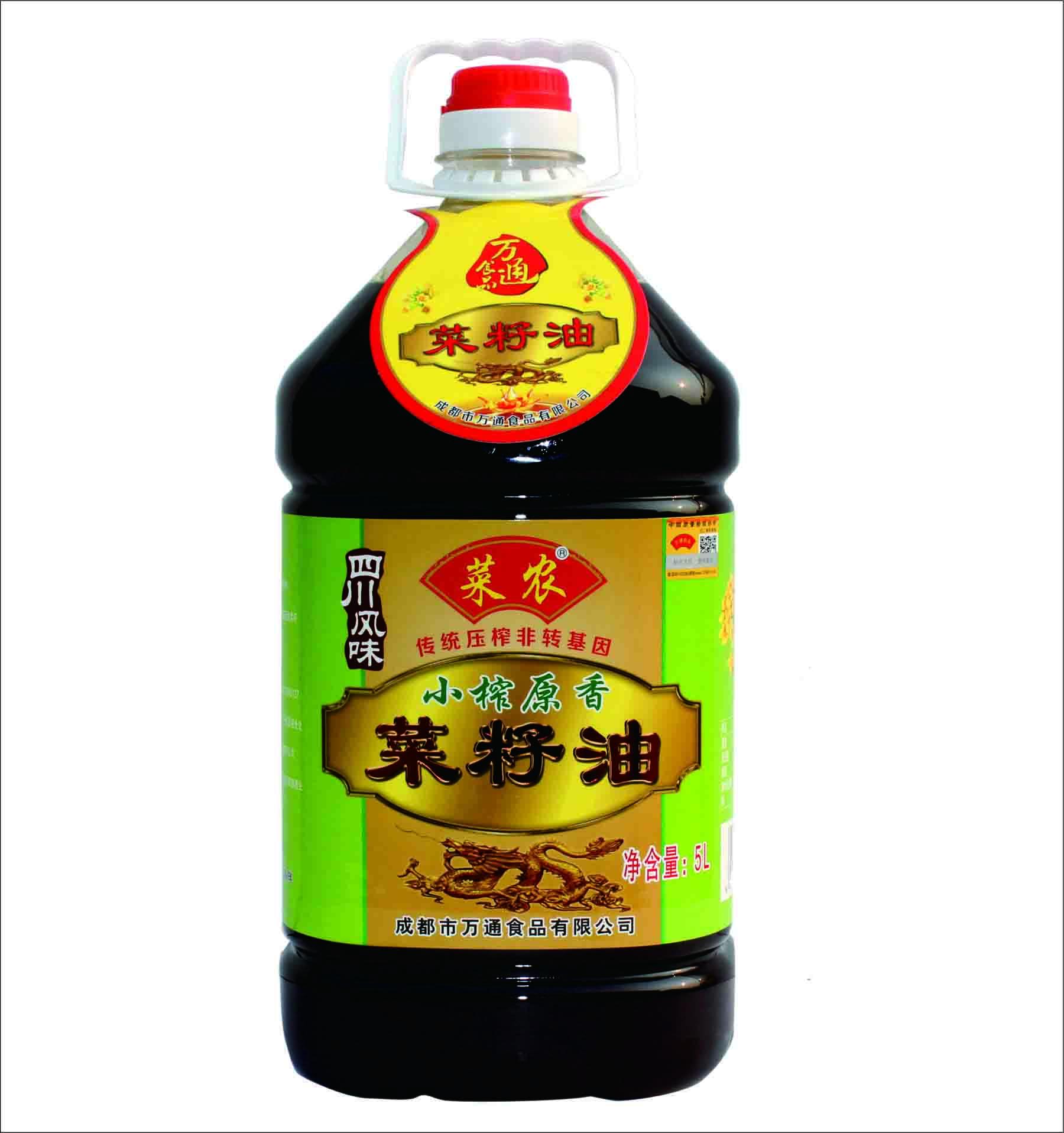 小榨原香菜籽油