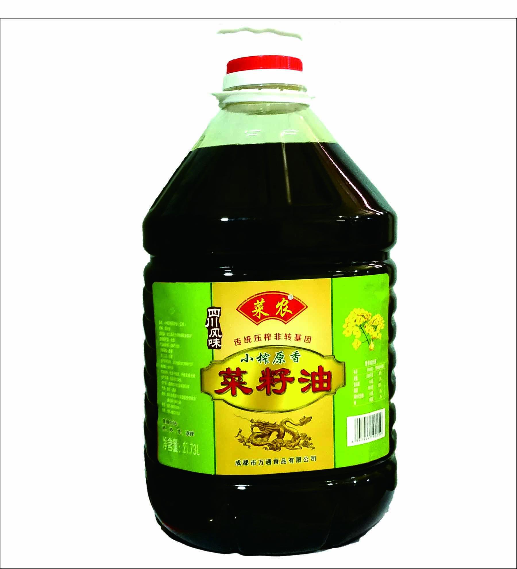 四川黄菜籽油供应_采购压榨菜籽油