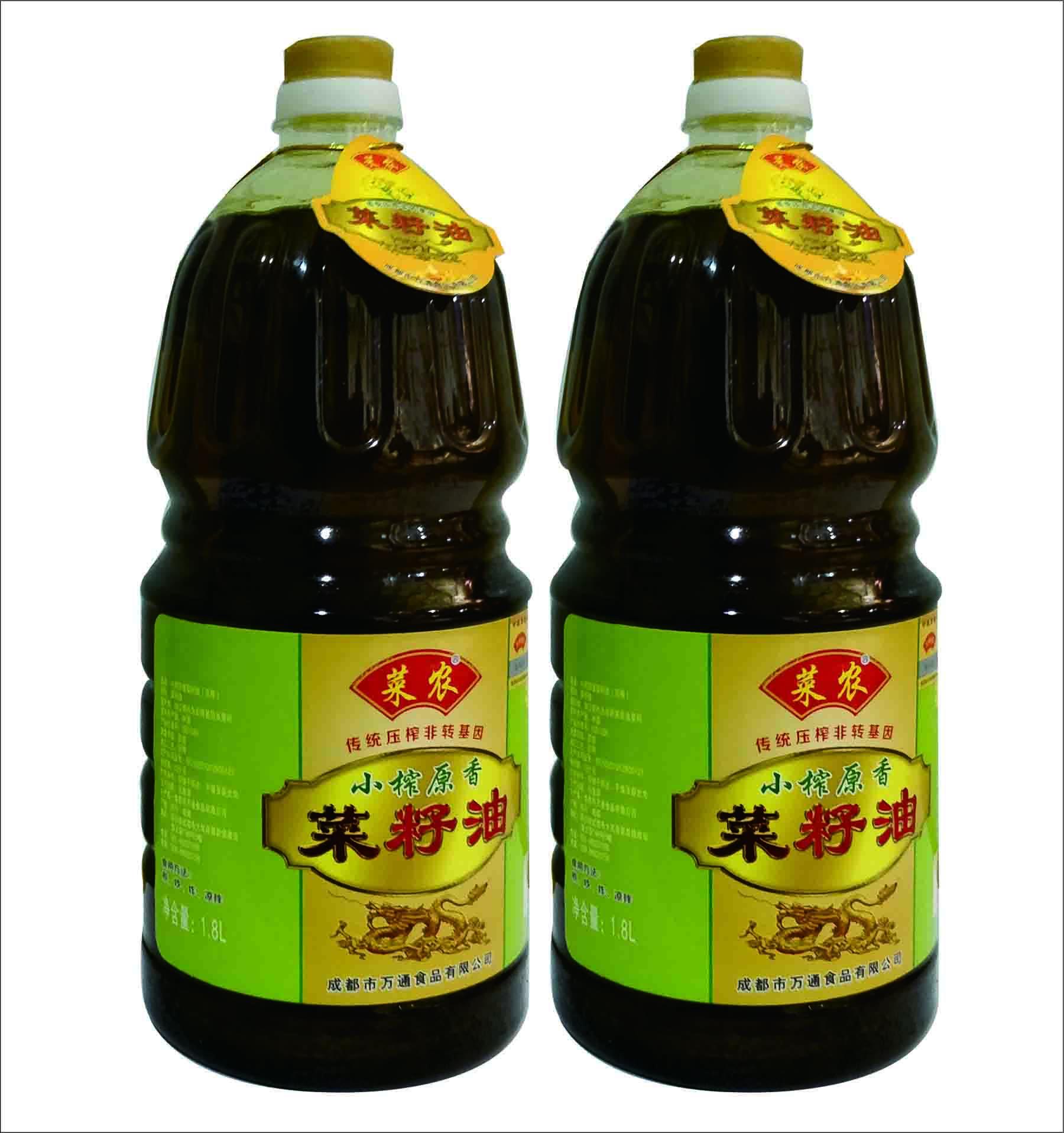 成都划算的黄菜籽油批发供应 优质菜籽油信息