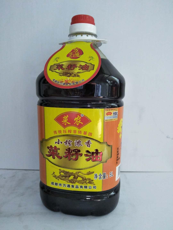 哪儿有批发实惠的黄菜籽油,纯乡四川菜籽油价格