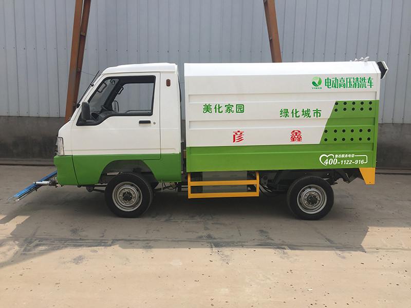 河南维境车业提供有品质的电动洒水车——电动雾炮车价格