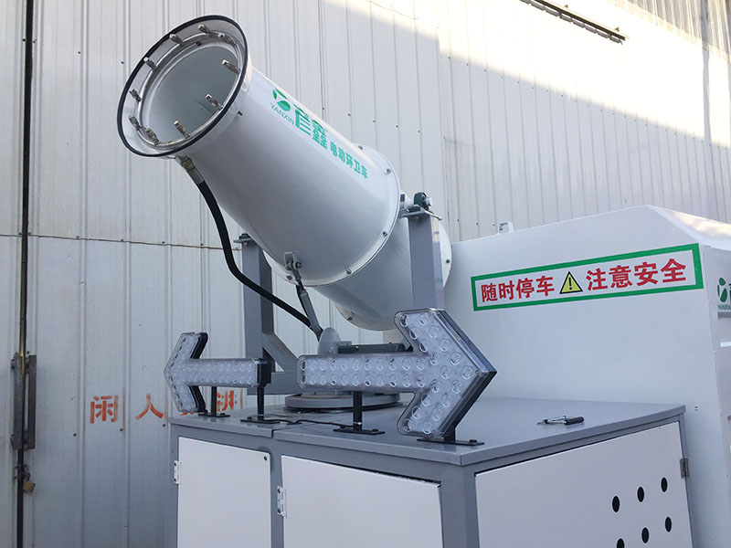 河南实惠的电动洒水车 电动雾炮车品牌