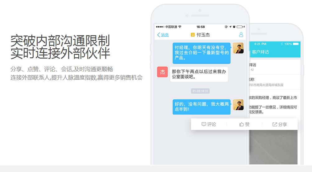 秦皇岛金蝶KIS专业版软件公司,金蝶云之家免费下载