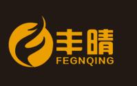 陕西丰晴环保科技有限公司
