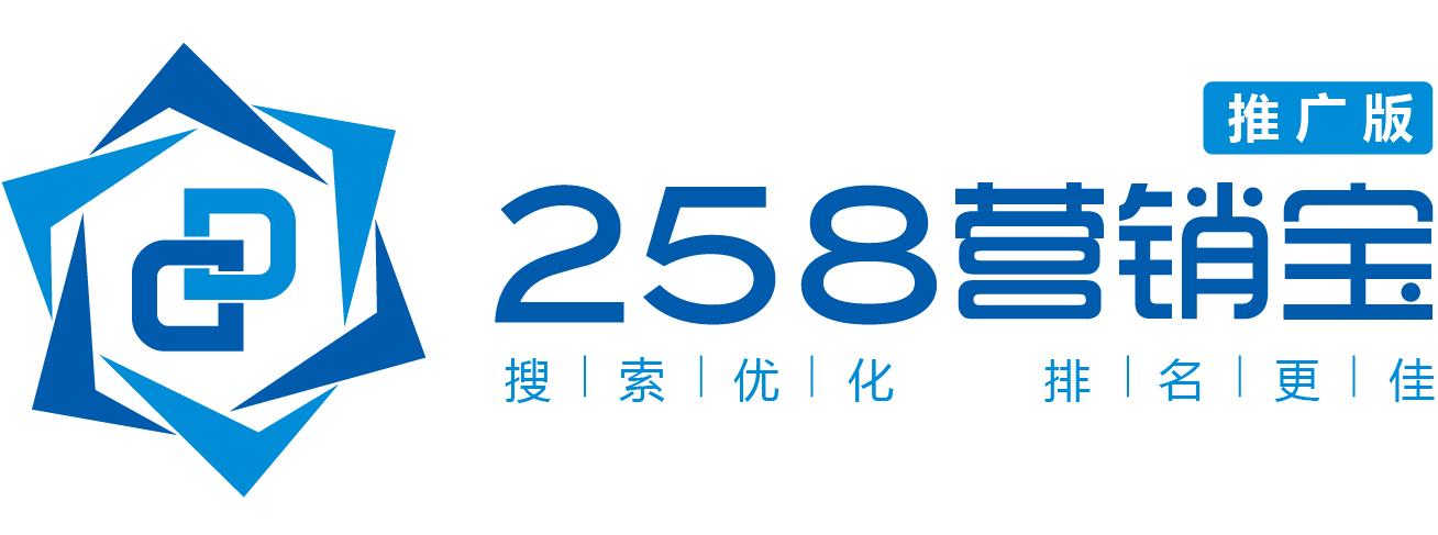 北京具有口碑的营销宝推广版!,代理营销宝价格