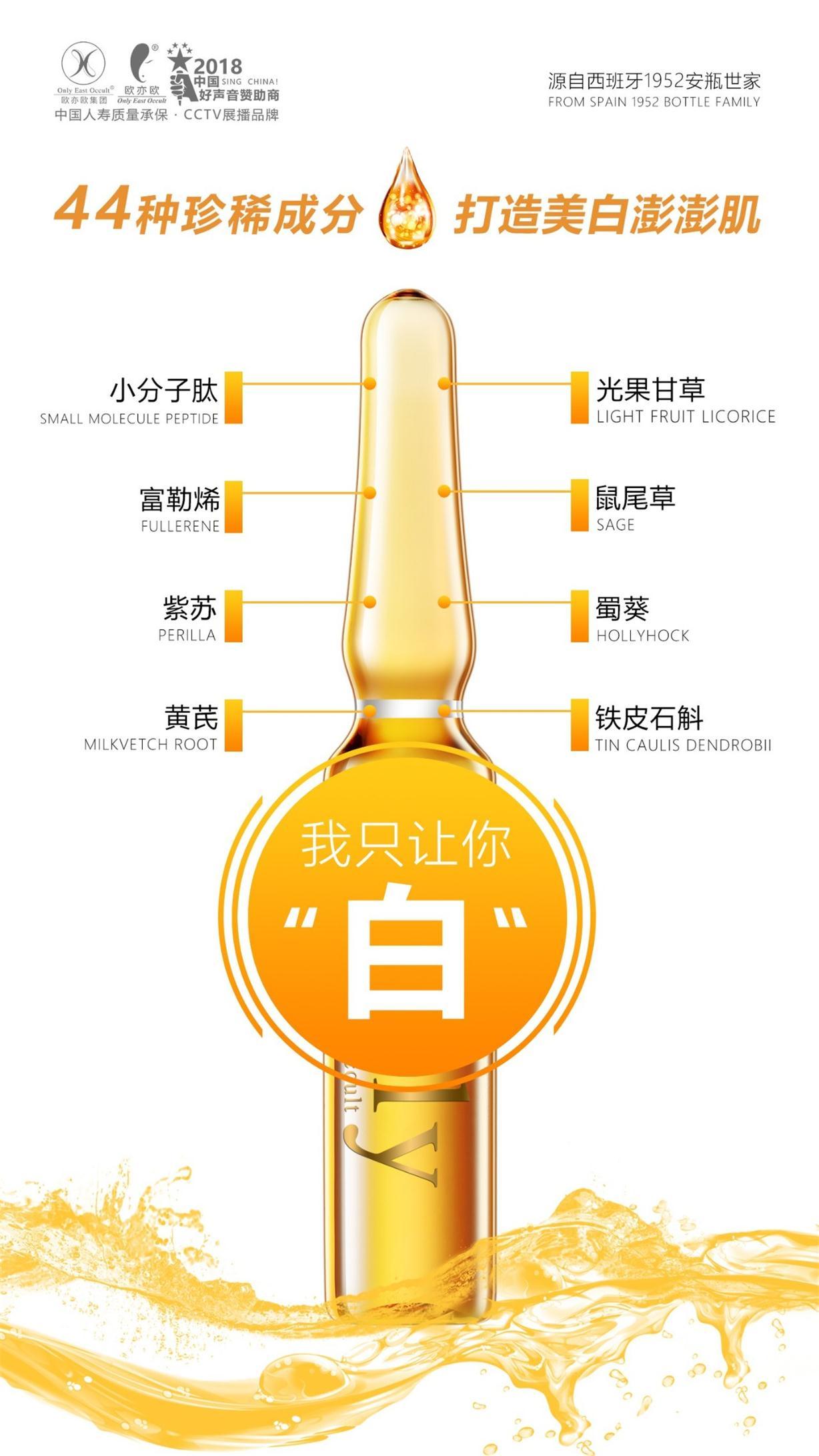 供应保山高性价欧亦欧医美级安瓶-医美级安瓶哪家有