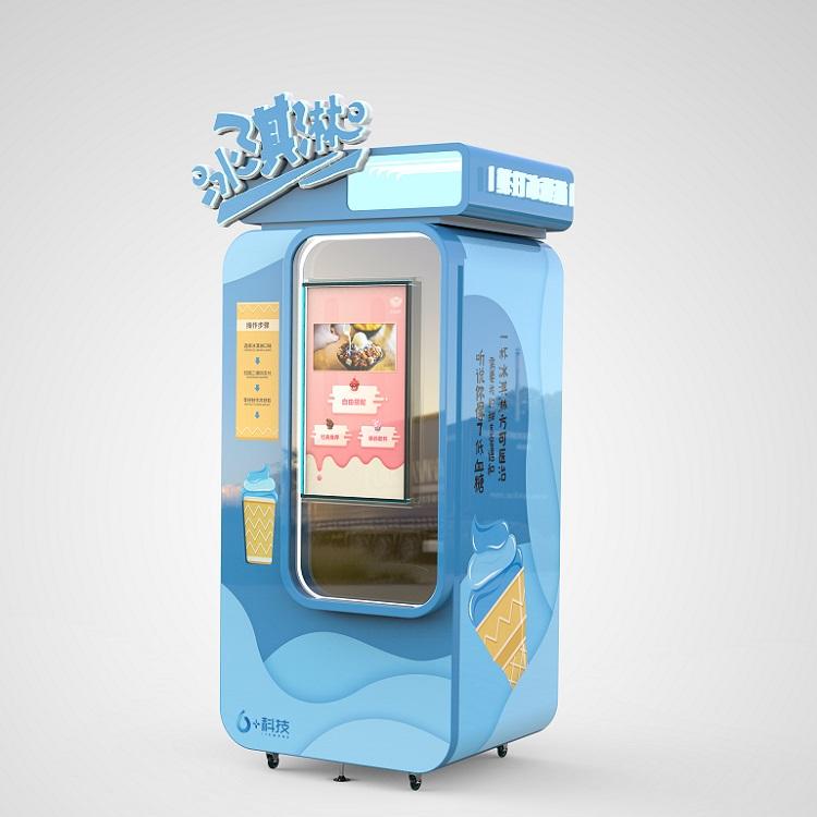 6+科技厂家直销冰激凌机全自动价格种类齐全可定制