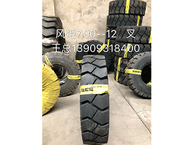 甘肃铲车轮胎-兰州哪里有质量好的兰州铲车轮胎供应