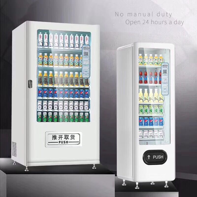 一元购制冷常温款格子柜接受下单提供全套新零售可定制专板