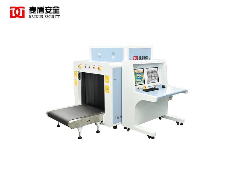 广东品质可靠的麦盾MD-6550X光行李安检机供销,安检机代理