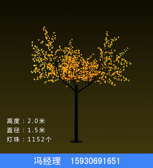 邢台益庆灯饰专业定制led树灯+河北批发价格