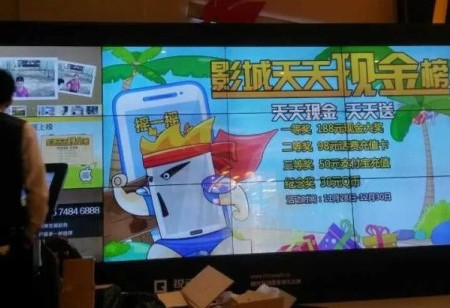 郑州优惠的拼接屏