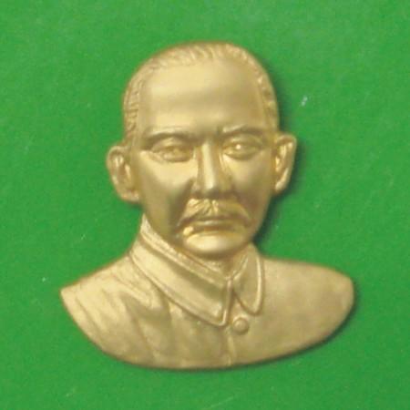 五金徽章配件-买有品质的徽章,就到德展兴业