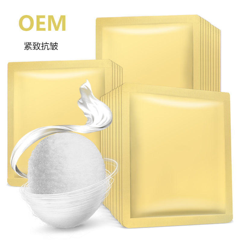 知名的广州名颜护肤面膜品牌-广州名颜护肤面膜哪里找