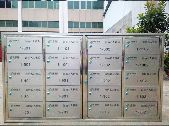 浙江落地式信报箱,供应浙江有品质的温州信报箱