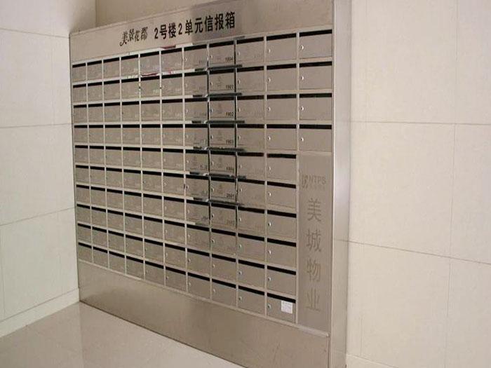 临江金属提供的温州信报箱价钱怎么样_浙江小型信报箱