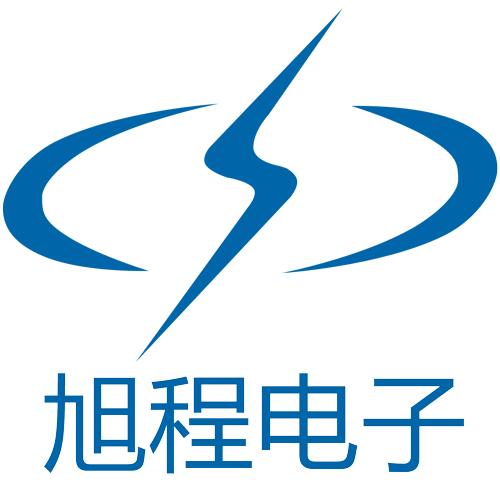 旭程电子(深圳)有限公司
