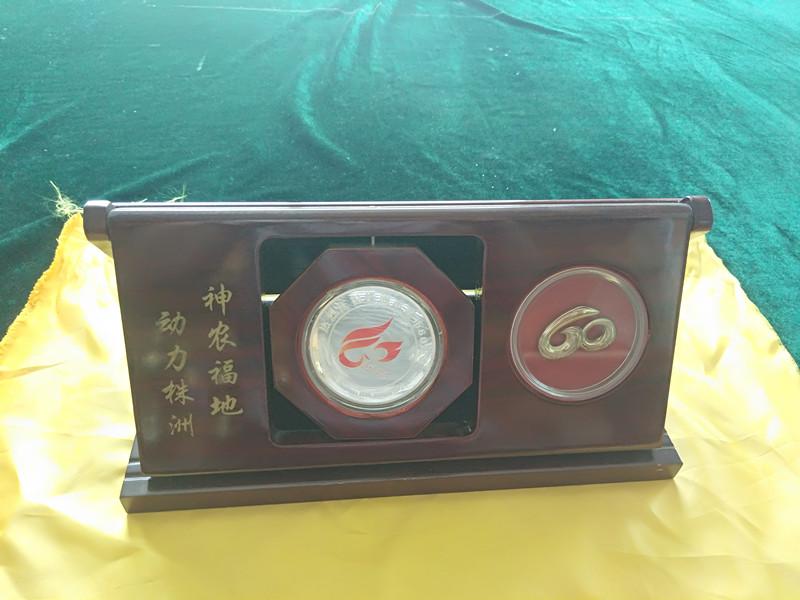 南宁建市60周年庆纪念品
