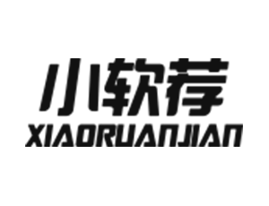 【荐】小软荐公司 创新型的PC官网