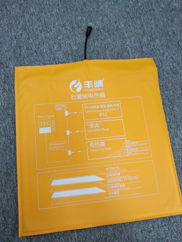超值的石墨烯电热膜丰晴环保供应,汉中电地暖价格