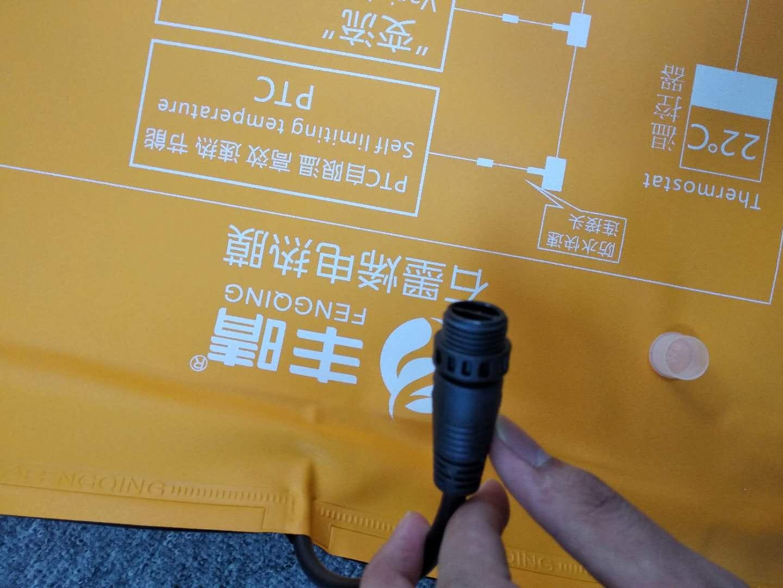 销量好的石墨烯电热膜生产厂家——汉中电地暖厂家