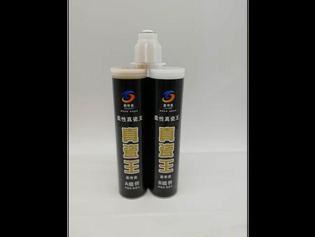 沈阳畅销产品供应-瓷缝剂-葫芦岛真瓷胶