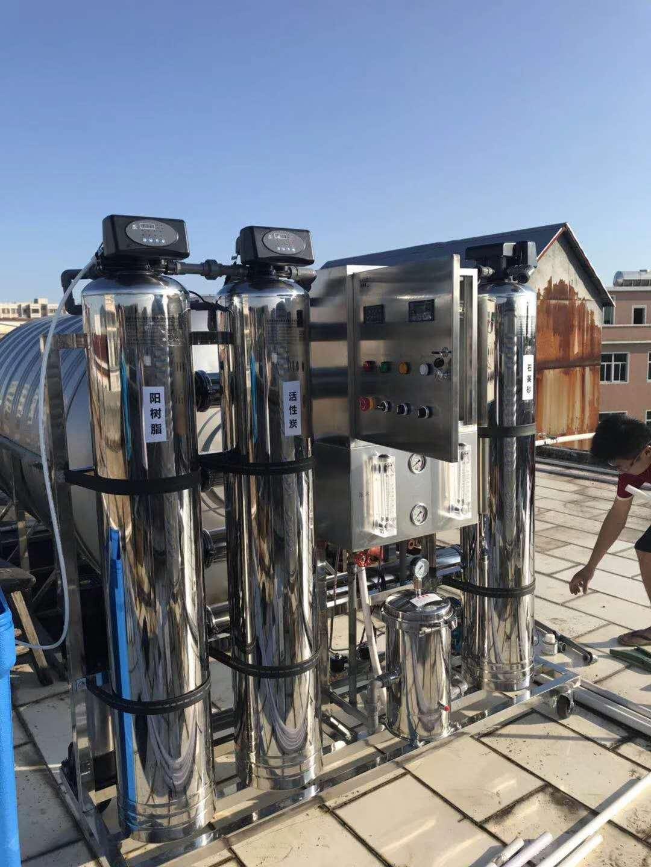 全不銹鋼反滲透水處理設備外形美觀一體式價格優惠沖銷量質量保證